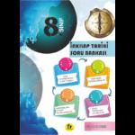 8. sınıf inkılap tarihi soru bankası