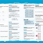 8. Sınıf Fimatematik Etkinlikli Soru Bankası 1